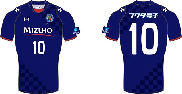 東京ユナイテッドFC(男子トップチーム)