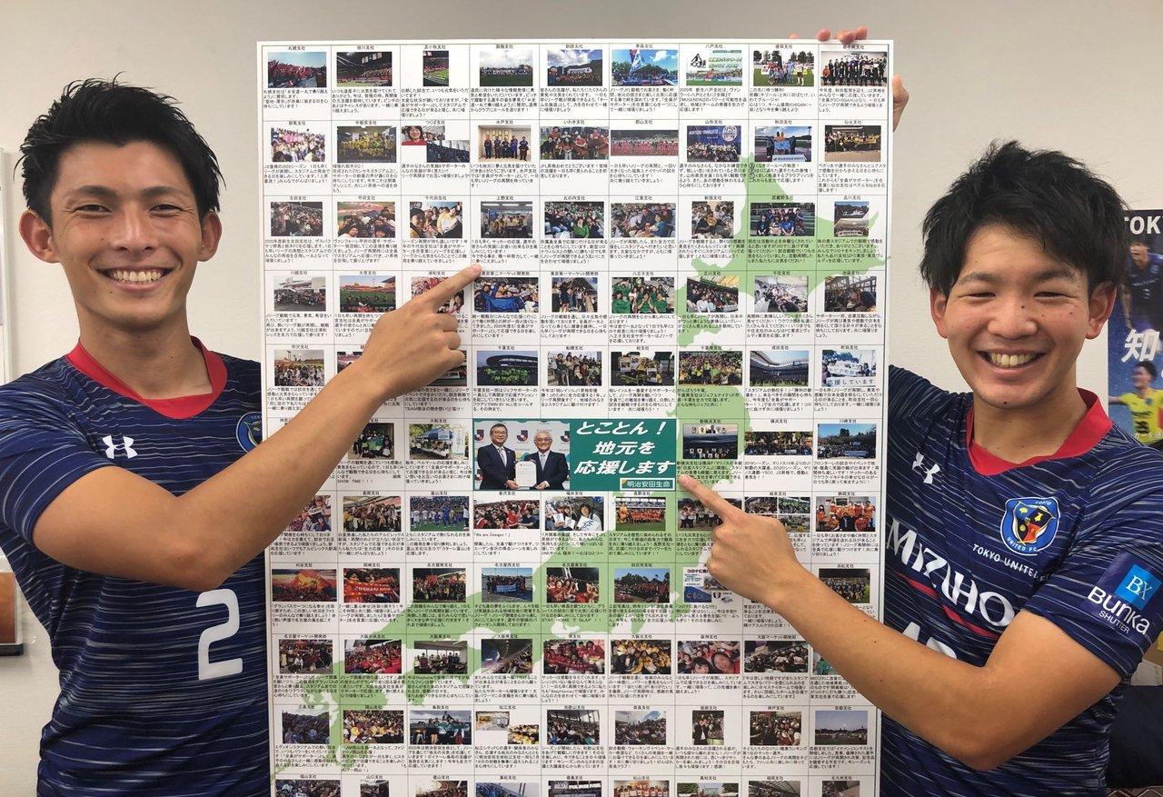 椿健太郎 副キャプテン(左)と伊藤光輝キャプテン(右)