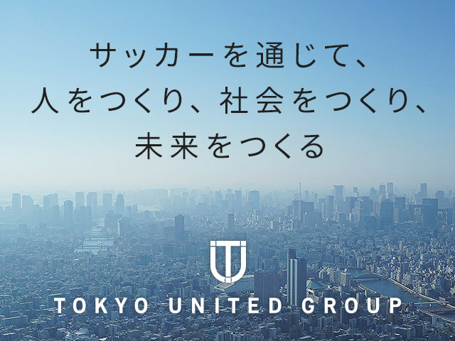 TOKYO UNITED GROUP