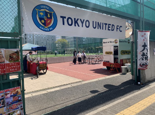 さらに。小石川入り口にTOKYO UNITED FOOD CLUBの横断幕。