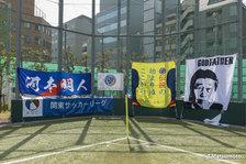 2018/4/1 vs東京23FC フォトギャラリー