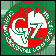 CERVEZA FC 東京